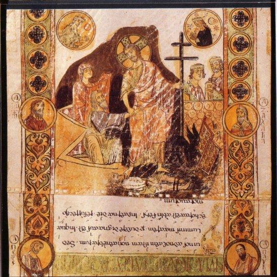 Exultet 1 di Bari dans immagini sacre anastasis_1