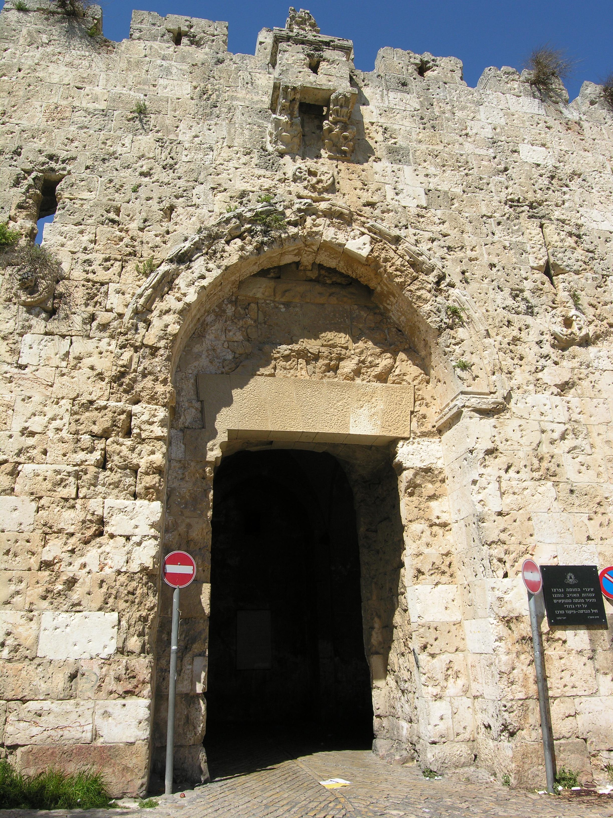 Porta di sion o di davide presso il quartiere armeno - Foto di porte ...