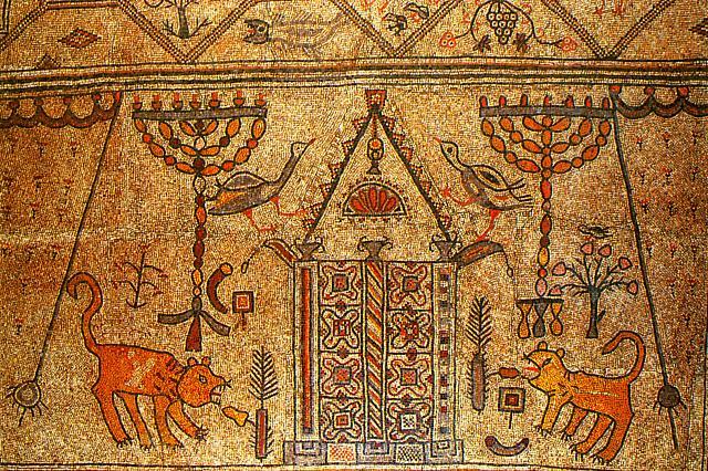 Mosaico della sinagoga di Bet Alfa