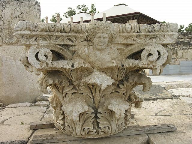 Bet Shean: capitello