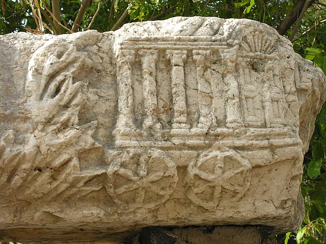 Cafarnao: raffigurazione dell'Arca dell'Alleanza