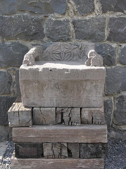 Corazin: cattedra della sinagoga