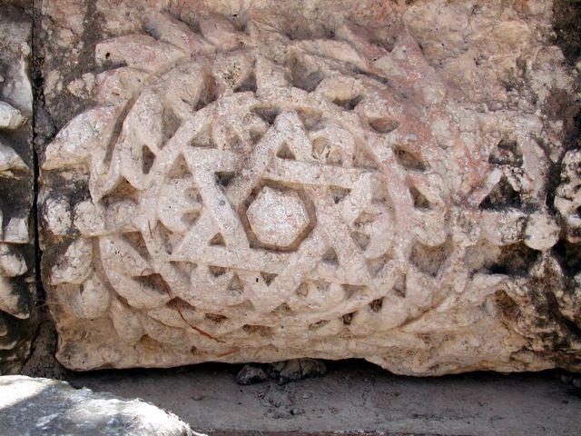 Cafarnao: la stella di Davide