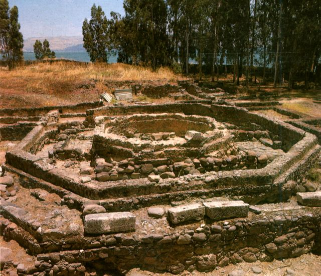 Cafarnao la basilica ottagonale sulla casa di pietro - Agevolazioni costruzione prima casa ...